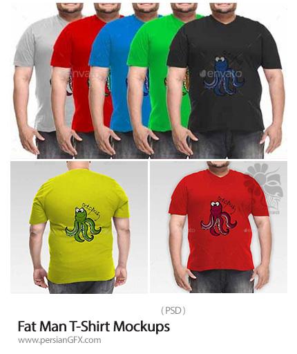 دانلود تصاویر لایه باز قالب پیش نمایش یا موکاپ تی شرت آقایان چاق - Fat Man T-Shirt Mockups