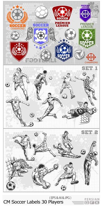 دانلود تصاویر وکتور برچسب توپ فوتبال و بازیکن های متنوع - CM Soccer Labels 30 Players