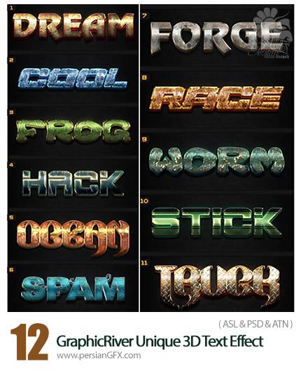 دانلود تصاویر لایه باز استایل با افکت های سه بعدی متنوع از گرافیک ریور - GraphicRiver 12 Unique 3D Text Effect Styles Actions