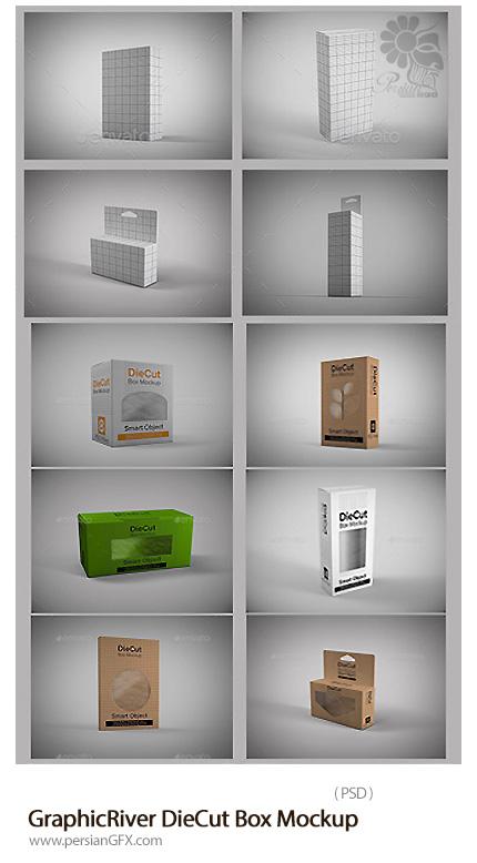 دانلود تصاویر لایه باز قالب پیش نمایش یا موکاپ برش جعبه های متنوع از گرافیک ریور - GraphicRiver DieCut Box Mockup