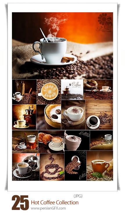 دانلود مجموعه تصاویر با کیفیت قهوه داغ، دانه قهوه، قهوه ساز - Hot Coffee Collection