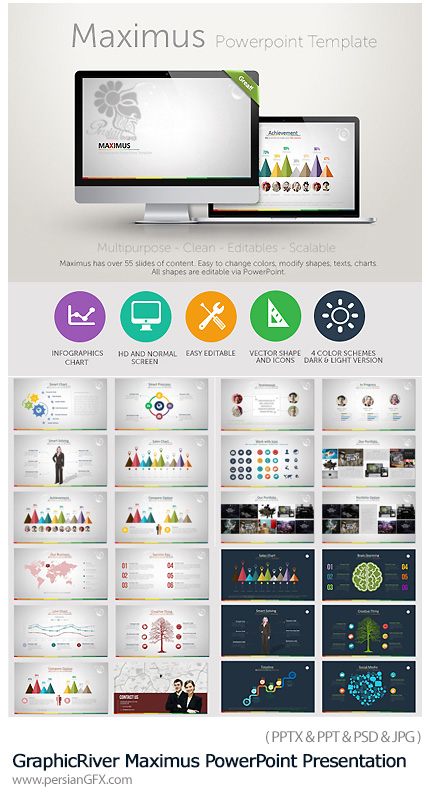 دانلود مجموعه قالب های آماده تجاری پاورپوینت - GraphicRiver Maximus PowerPoint Presentation Template