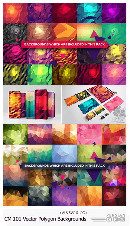 دانلود 101 تصویر وکتور پس زمینه های رنگارنگ با طرح های هندسی متنوع - CM 101 Vector Polygon Backgrounds