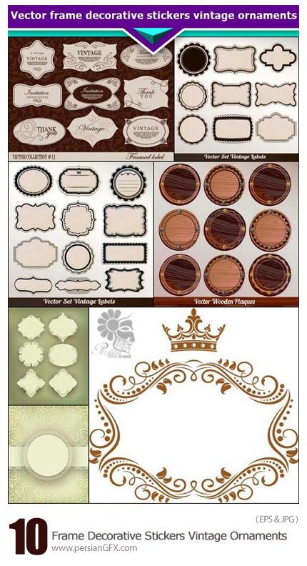 دانلود تصاویر وکتور فریم یا قاب عکس تزئینی قدیمی - Vector Frame Decorative Stickers Vintage Ornaments