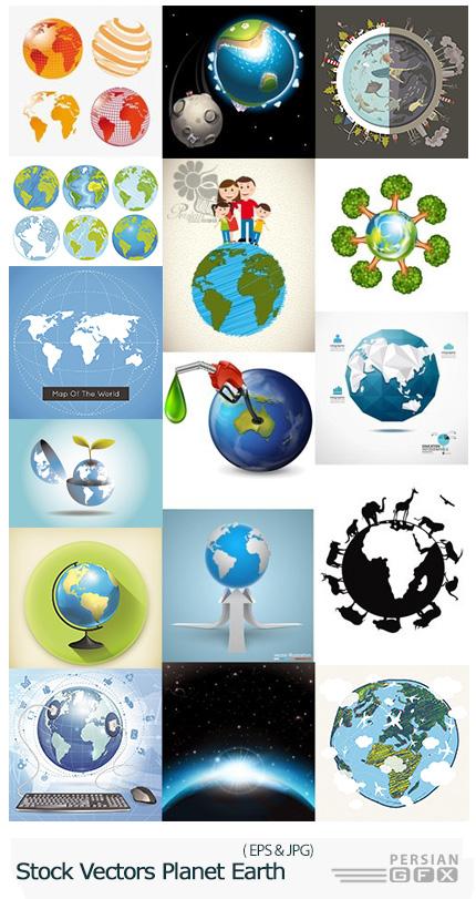 دانلود تصاویر وکتور سیاره زمین - Stock Vectors Planet Earth