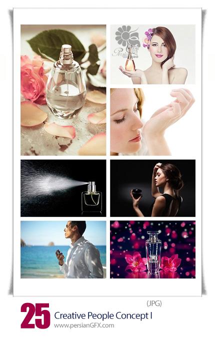 دانلود تصاویر با کیفیت عطر و ادکلن - Perfume