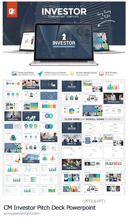 دانلود مجموعه قالب های آماده تجاری پاورپوینت - CM Investor Pitch Deck Powerpoint