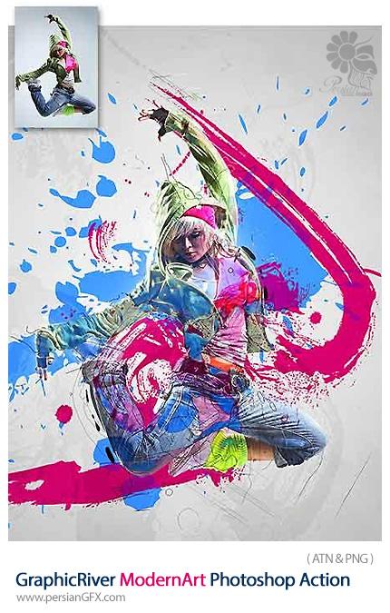 دانلود اکشن فتوشاپ ایجاد افکت هنری مدرن بر روی تصاویر از گرافیک ریور - GraphicRiver ModernArt Photoshop Action