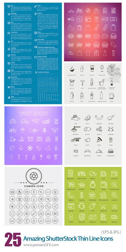 دانلود تصاویر وکتور آیکون های خطی باریک متنوع از شاتر استوک - Amazing ShutterStock Thin Line Icons