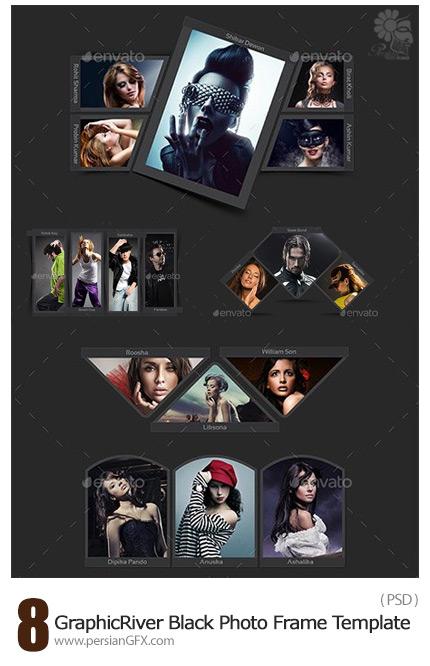 دانلود تصاویر لایه باز فریم تیره تصاویر از گرافیک ریور - GraphicRiver Black Photo Frame Template