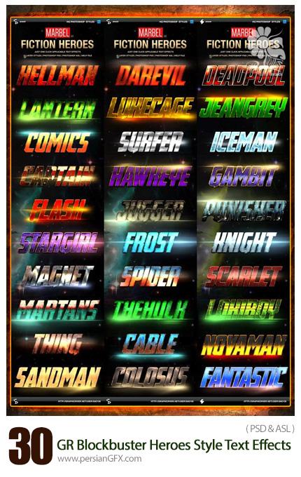 دانلود مجموعه تصاویر لایه باز استایل با افکت های متنوع از گرافیک ریور - Graphicriver Blockbuster Heroes Style Text Effects Bundle