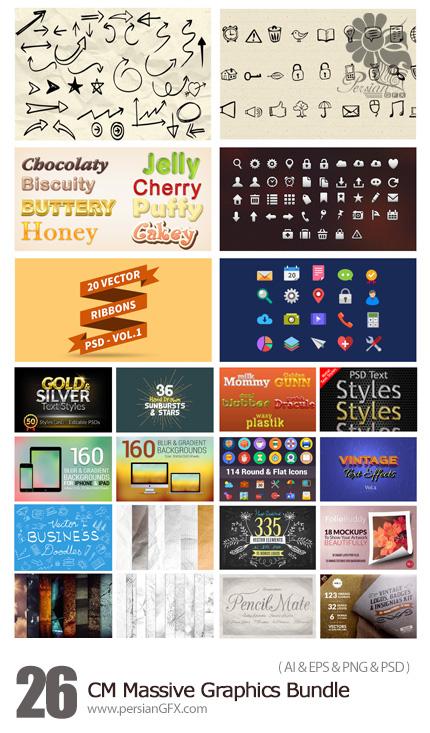 دانلود مجموعه بزرگ عناصر گرافیکی متنوع، فریم، موکاپ، استایل، تکسچر و ... - CM Massive Graphics Bundle