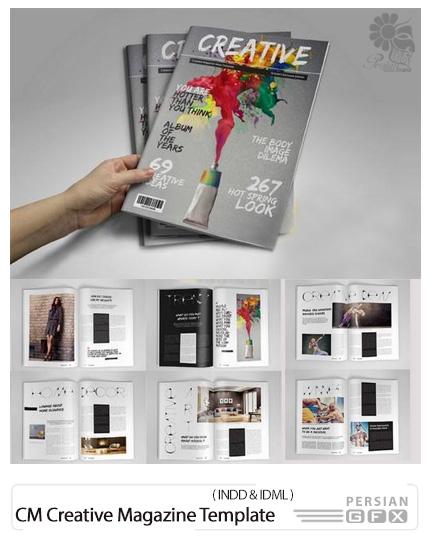 دانلود تصاویر لایه باز قالب ایندیزاین مجله - CM Creative Magazine Template