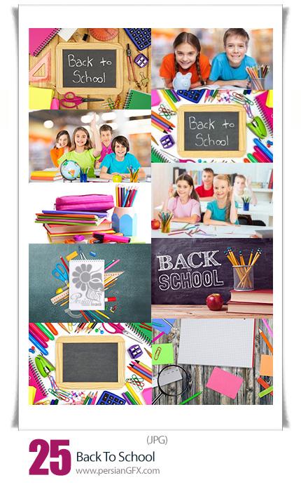 دانلود تصاویر با کیفیت بازگشت به مدرسه، تخته سیاه، لوازم التحریر - Back To School