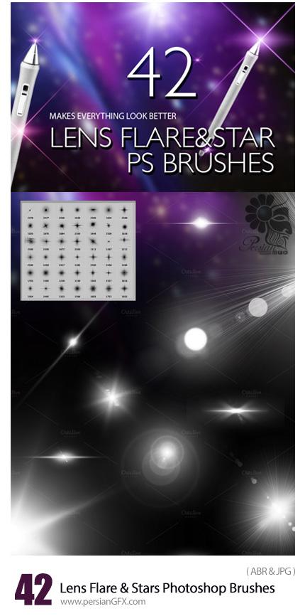 دانلود براش فتوشاپ لنز خطوط نورانی و ستاره های درخشان - CM Lens Flare And Stars Photoshop Brushes