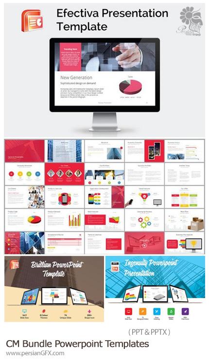دانلود مجموعه قالب های آماده تجاری پاورپوینت - CM Bundle Powerpoint Templates
