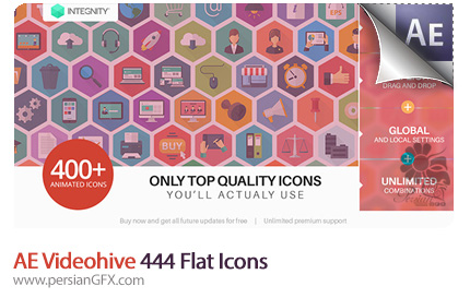 دانلود پروژه آماده افتر افکت - 444 نمونه انیمیشن آیکون های متنوع از ویدئوهایو - Videohive 444 Flat Icons The Ultimate Icon Bundle