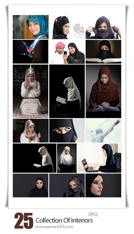 دانلود تصاویر با کیفیت دخترهای مسلمان و حجاب - Stock Photos Muslim Girls