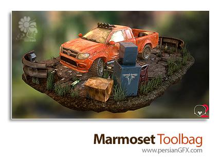 دانلود نرم افزار طراحی و رندر گرفتن آبجکت های سه بعدی - Marmoset Toolbag v3.03