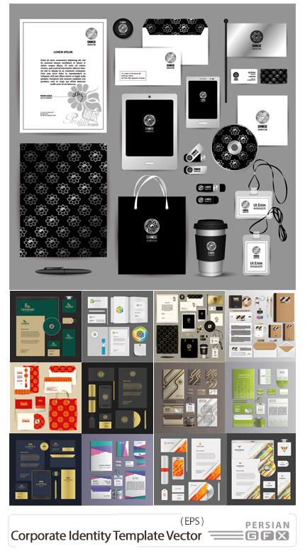 دانلود تصاویر وکتور قالب آماده ست اداری، کارت ویزیت، سربرگ، بروشور و ...  - Corporate Identity Template Vector