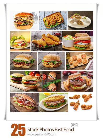 دانلود تصاویر با کیفیت فست فود، همبرگر، مرغ سوخاری، قارچ سوخاری - Stock Photos Fast Food