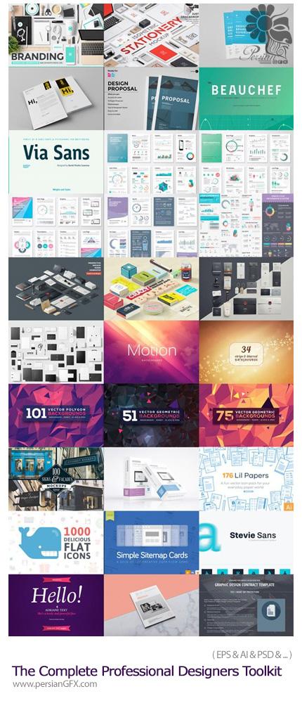 دانلود مجموعه کامل تصاویر وکتور عناصر طراحی، نمودار اینفوگرافیکی، بک گراند، قالب پیش نمایش و ... - The Complete Professional Designers Toolkit