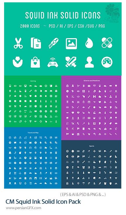 دانلود تصاویر وکتور آیکون های متنوع - CM Squid Ink Solid Icon Pack
