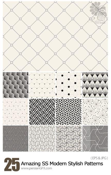 دانلود تصاویر وکتور پترن با طرح های متنوع از شاتر استوک - Amazing ShutterStock Modern Stylish Patterns