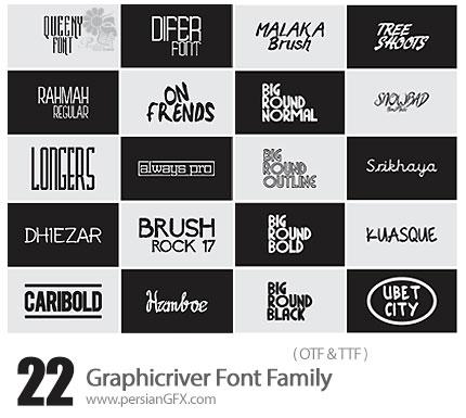 دانلود مجموعه فونت های انگلیسی متنوع - Graphicriver Bundle All My Font 22 Font Family