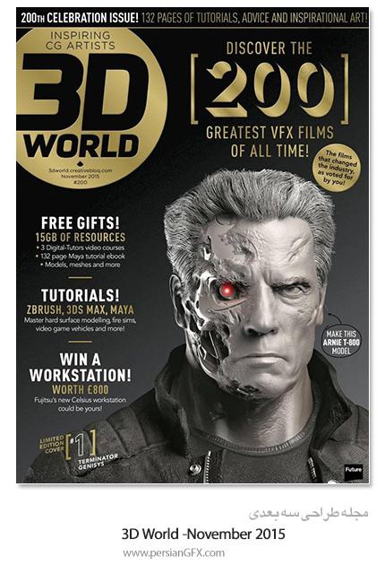 دانلود مجلات آموزش طراحی سه بعدی - 3D World - November 2015