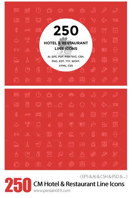 دانلود تصاویر وکتور آیکون های خطی هتل و رستوران - CM 250 Hotel And Restaurant Line Icons