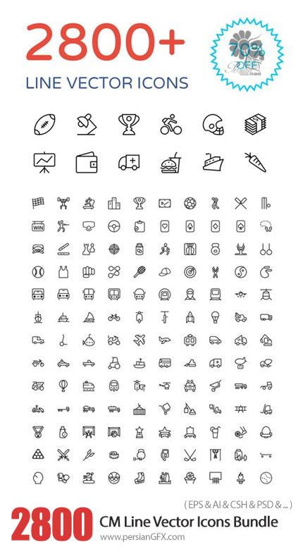 دانلود بیش از 2800 تصویر وکتور آیکون های خطی متنوع - CM 2800 Line Vector Icons Bundle