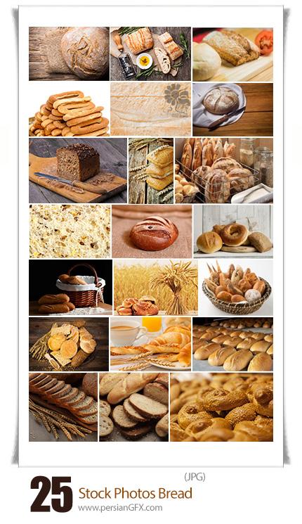 دانلود تصاویر با کیفیت نان، نان باگت، نان فانتزی - Stock Photos Bread