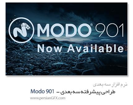 دانلود نرم افزار The Foundry MODO 902 SP1 ، طراحی مدل های سه بعدی