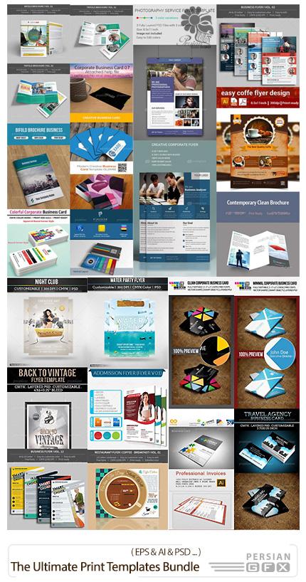 دانلود مجموعه تصاویر لایه باز بروشور، فلایر، مجله و پوسترهای تبلیغاتی - The Ultimate Print Templates Bundle with 130 Items