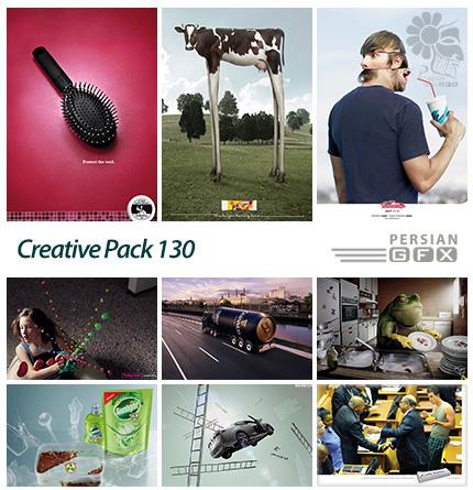 دانلود تصاویر تبلیغاتی متنوع - 130 Creative Pack