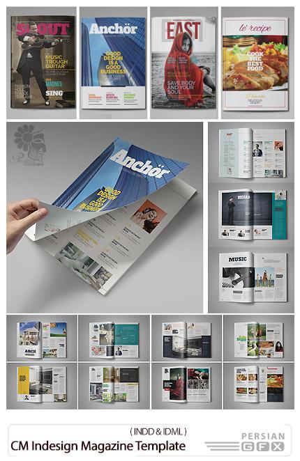 دانلود تصاویر لایه باز قالب ایندیزاین مجله - CM Indesign Magazine Template