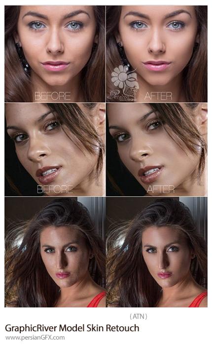 دانلود اکشن فتوشاپ روتوش پوست از گرافیک ریور - GraphicRiver Model Skin Retouch