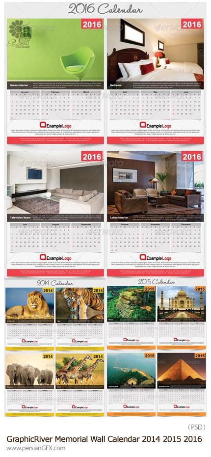 دانلود تصاویر لایه باز تقویم دیواری 2014، 2015، 2016 از گرافیک ریور - GraphicRiver Memorial Wall Calendar 2014 2015 2016