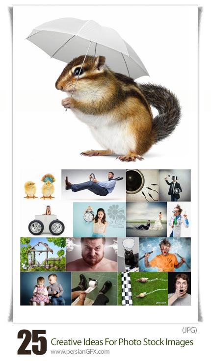 دانلود تصاویر با کیفیت خلاقانه - Creative Ideas For Photo Stock Images
