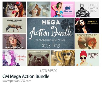 دانلود مجموعه اکشن های فتوشاپ با افکت های متنوع - CM Mega Action Bundle