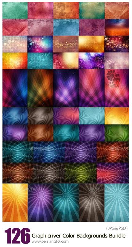 دانلود 126 تصویر با کیفیت پس زمینه های متنوع از گرافیک ریور - Graphicriver 126 Color Backgrounds Bundle