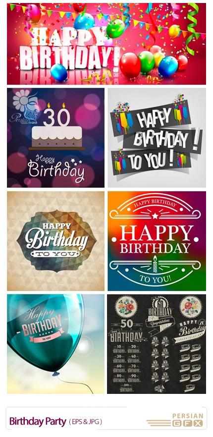 دانلود تصاویر وکتور جشن تولد، بادکنک، کیک، عناصر تزئینی و ... - Birthday Party