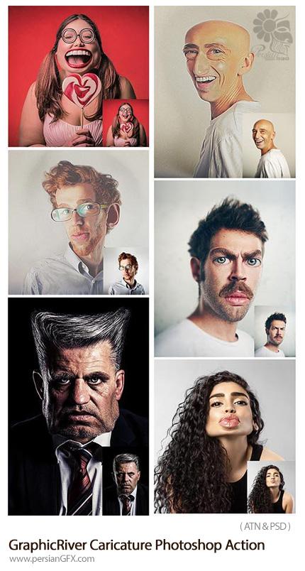 دانلود اکشن فتوشاپ تبدیل تصاویر به کاریکاتور از گرافیک ریور - GraphicRiver Caricature Photoshop Action