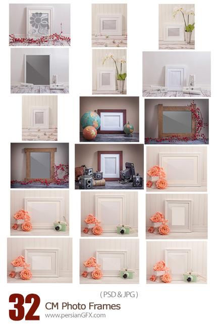 دانلود تصاویر لایه باز فریم های فانتزی متنوع - CM 32 Photo Frames