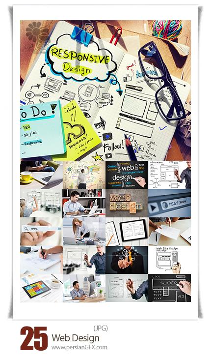 دانلود تصاویر با کیفیت طراحی وب - Web Design
