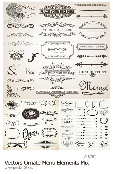 دانلود تصاویر وکتور عناصر تزئینی - Vectors Ornate Menu Elements Mix