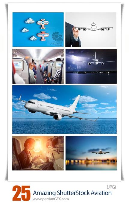 دانلود تصاویر با کیفیت حمل و نقل هوایی از شاتر استوک - Amazing ShutterStock Aviation