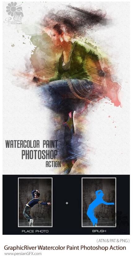 دانلود اکشن فتوشاپ ایجاد افکت نقاشی آبرنگی بر روی تصاویر از گرافیک ریور - GraphicRiver Watercolor Paint Photoshop Action