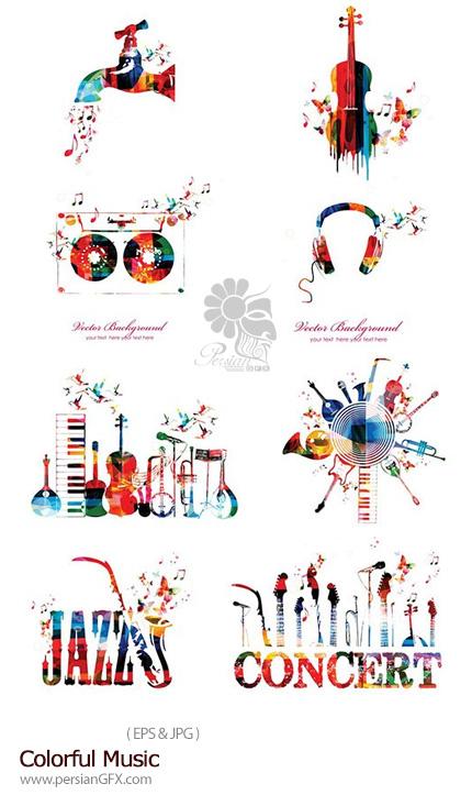 دانلود تصاویر وکتور عناصر تزئینی رنگارنگ موزیک - Colorful Music
